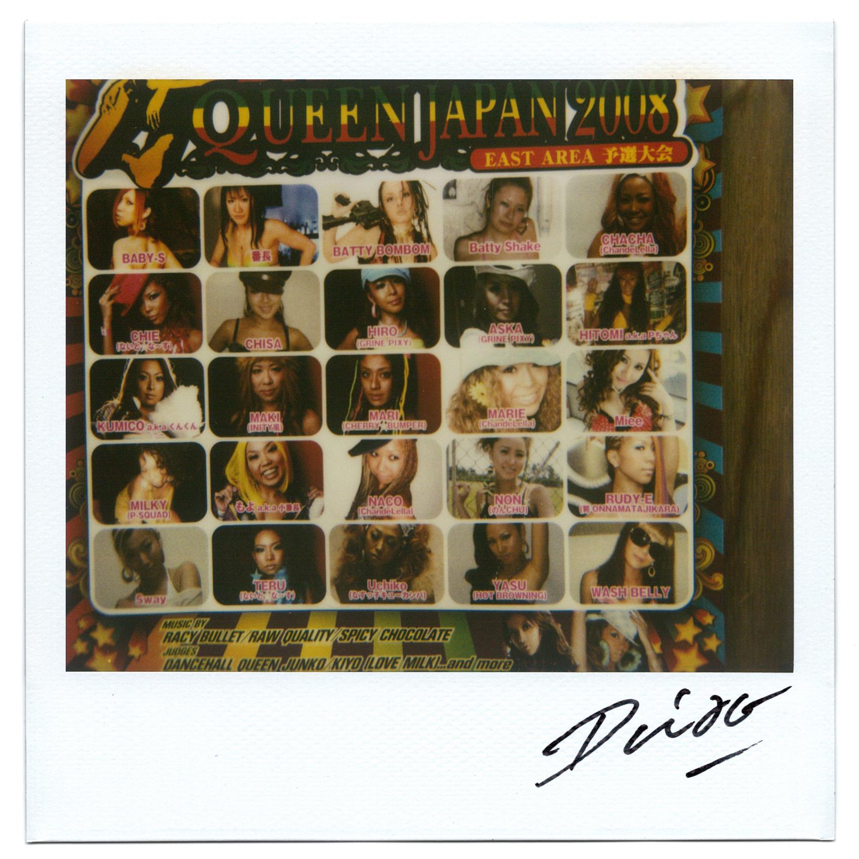 Moriyama Daido, bye-bye polaroid, 2008, Polaroid, 10 x 10 cm2