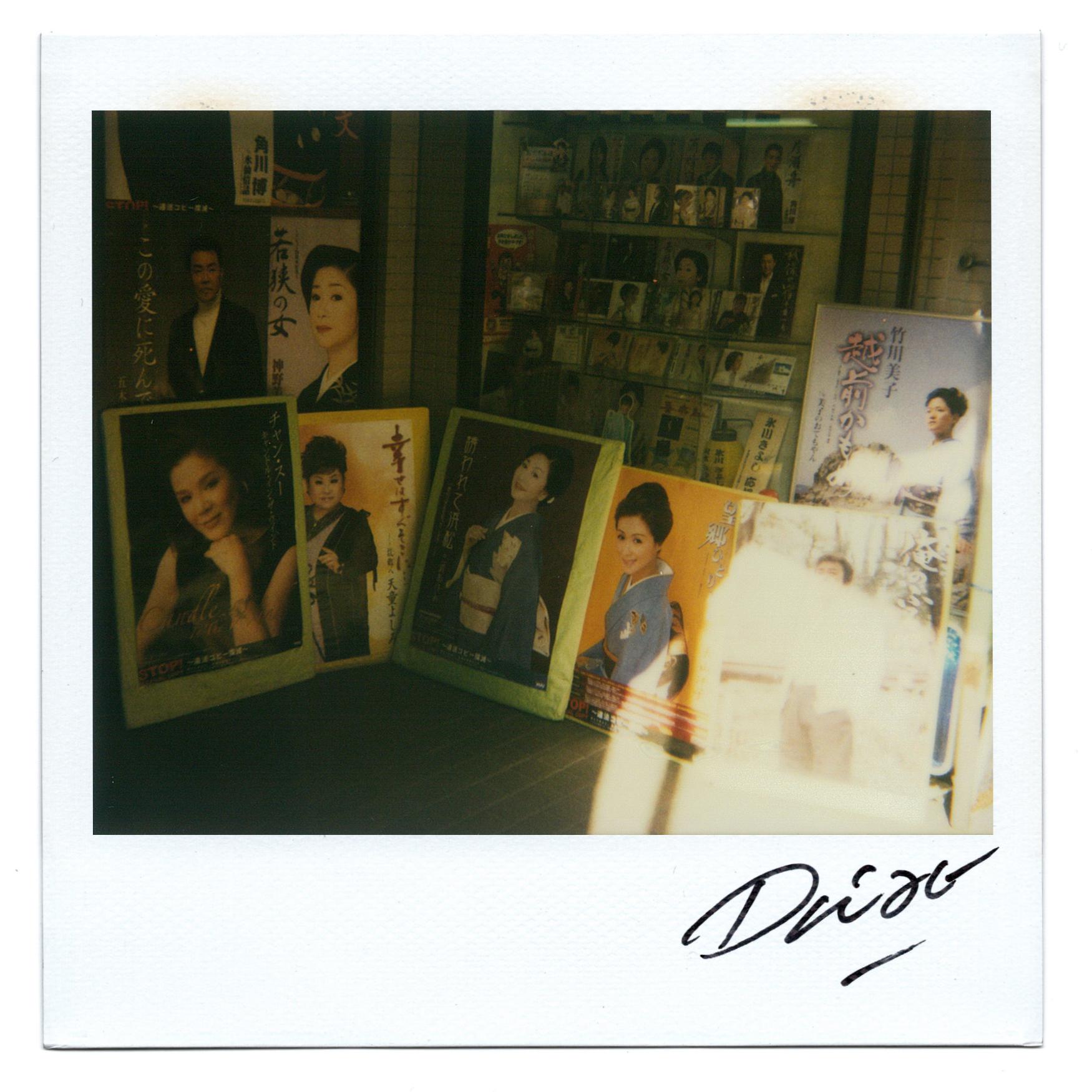 Moriyama Daido, bye-bye polaroid, 2008, Polaroid, 10 x 10 cm9